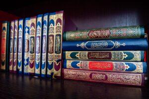 イスラーム教の聖典、クルアーン